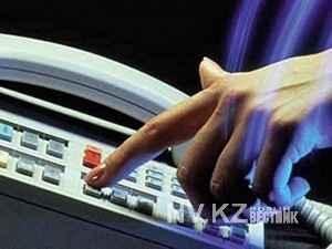 GU-MCHS-Rossii-po-CHechne-zavelo-telefon-doveriya-tel-doveriya