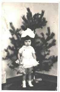 Мама Меруерт (1983 год)