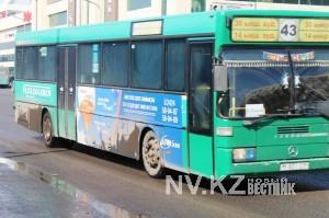 Автобус в интернетом