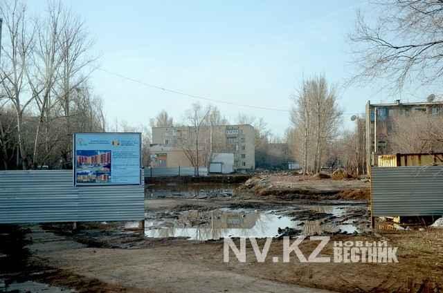 казахстанская жалобная книга астаны