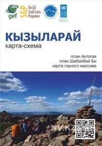 map_ru_400