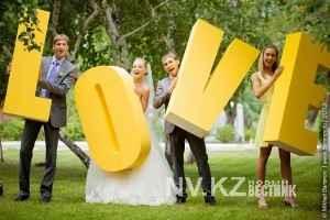 Сколько стоит свадьба в Караганде