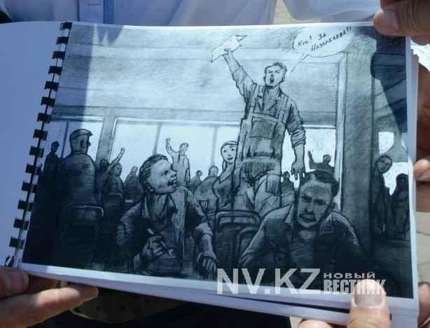 Кто за Назарбаева