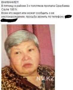 Срубаева