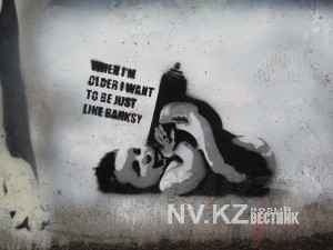 _Graffiti__I_want_to_be_like_Banksy_046995_
