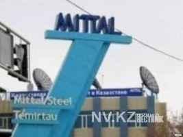 миттал