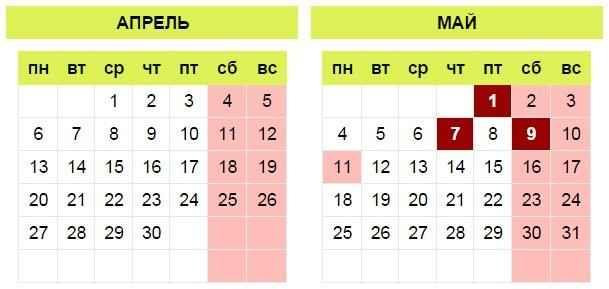 1427435360_kalendar-may
