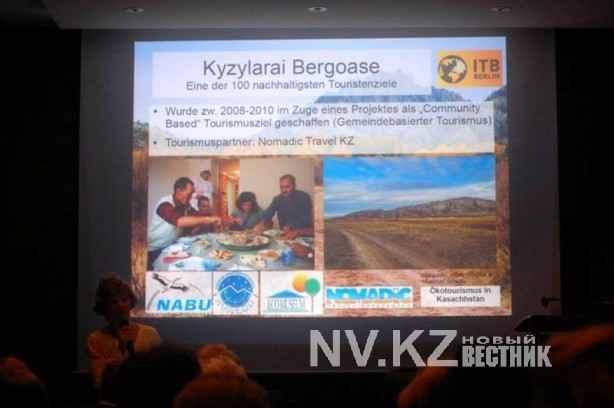 Презентация на берлинской выставке