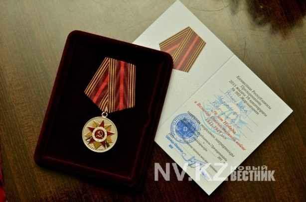 Медаль труженицы тыла Ираиды Аносовой