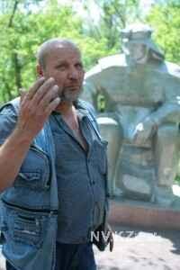 Иван Штрек