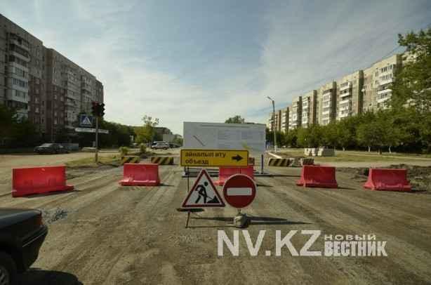 Дорога по улице Букетова