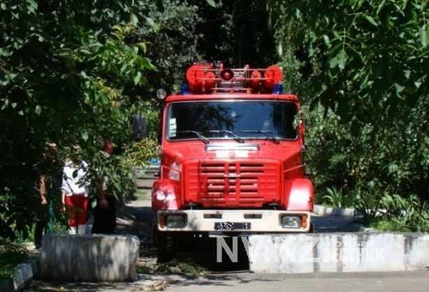 пожарная