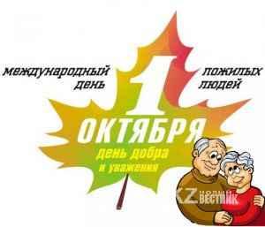 20110930_den_pog_chel