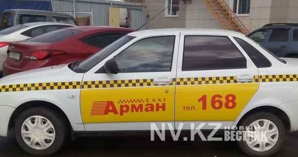 taksi-arman