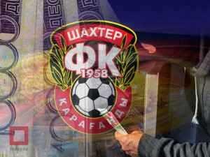 Футболиста клуба «Шахтер» обворовали в Караганде