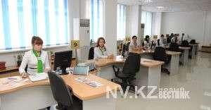 В Караганде хотят открыть энергоЦОН