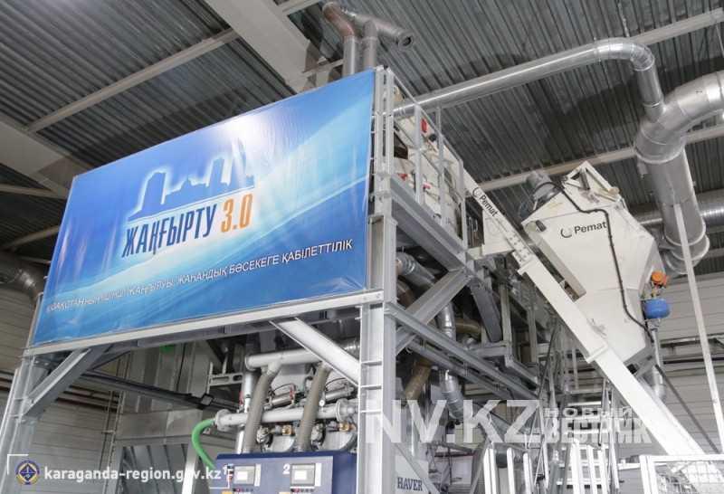 Заводы огнеупорных материалов в россии