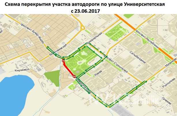 Послезавтра в Караганде перекроют улицу Университетская (схема)