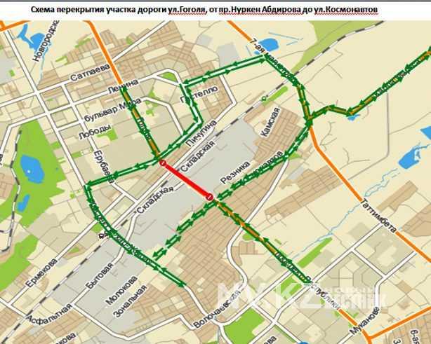 Завтра в Караганде перекроют улицу Гоголя вместе с мостом (схема)
