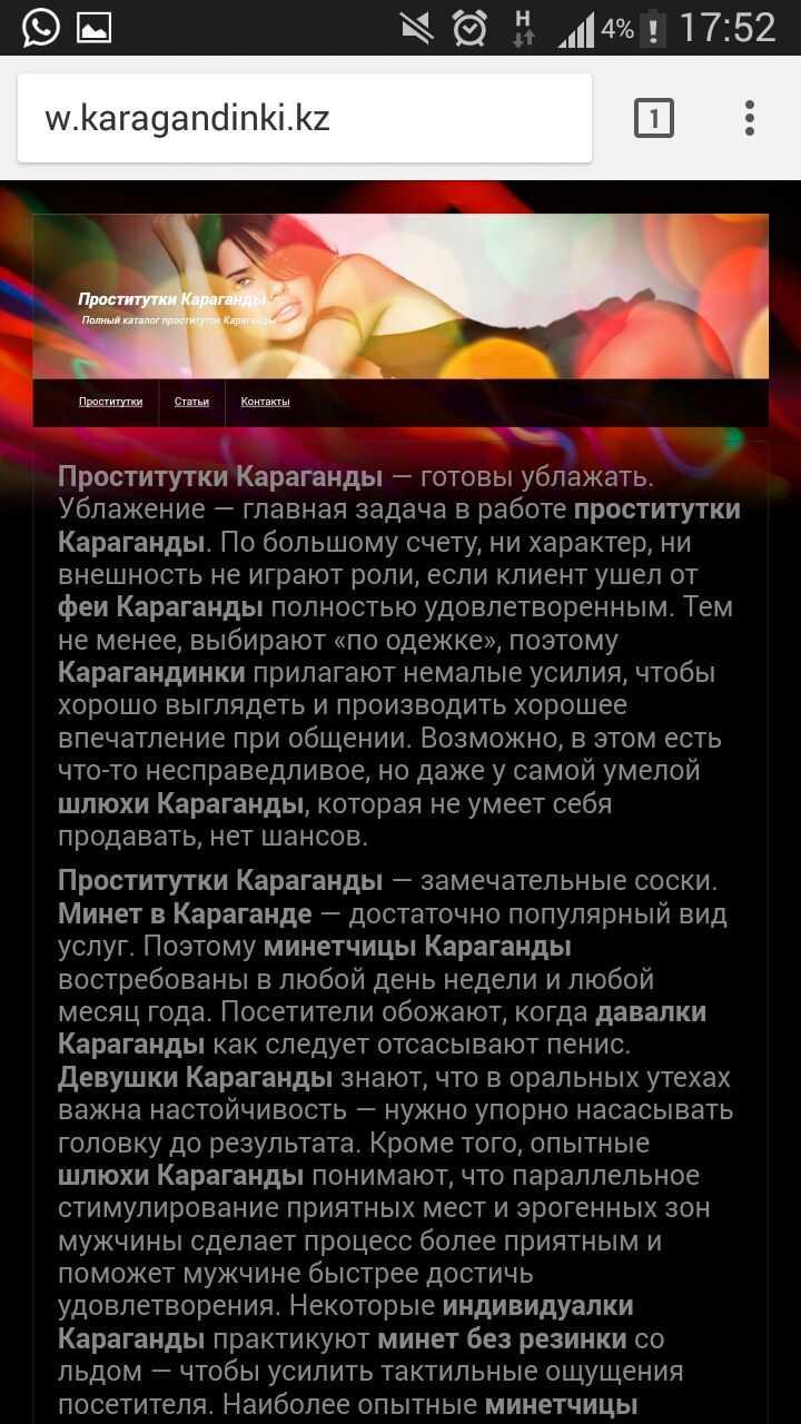 stoimost-razmesheniya-anketi-na-sayte-intim-uslug