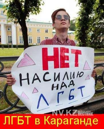 гей знакомства иркутска minibb