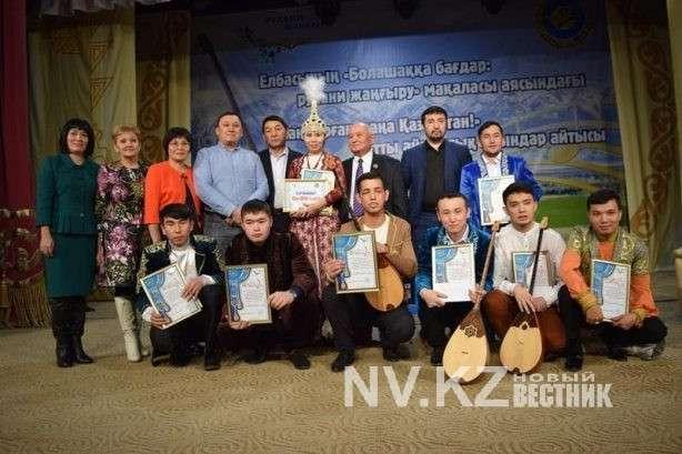 Гран-при регионального айтыса в Кокшетау выиграла карагандинка
