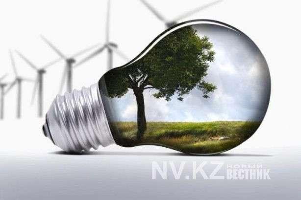 «Зеленую» энергетику активней будут внедрять в Карагандинской области