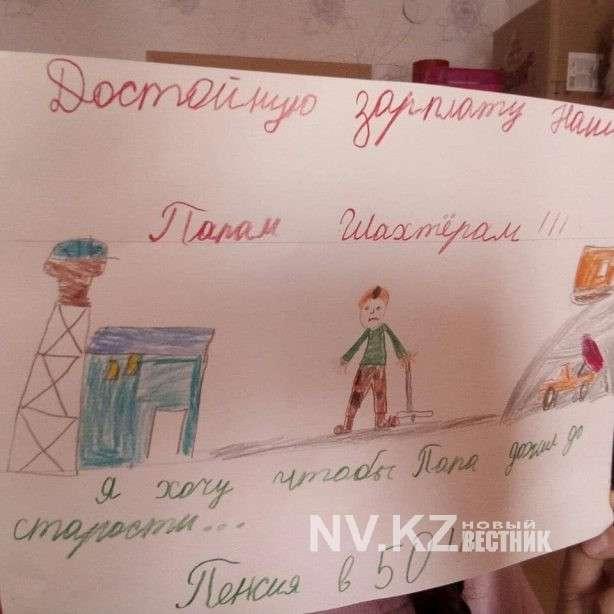 Шахтеры не вышли на работу в Карагандинской области (Фоторепортаж)