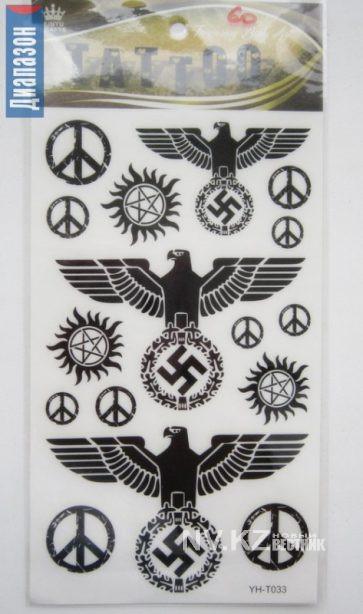 Актюбинка обнаружила наклейки с фашистской символикой в магазине канцтоваров