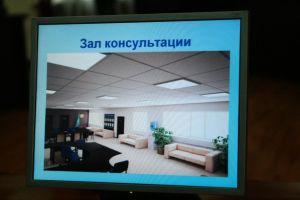 Так будет выглядеть зал для консультаций в новом специализированном ЦОНе.