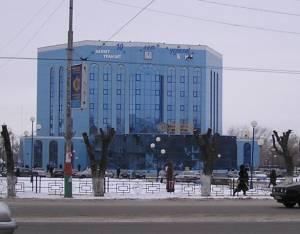 """Головной офис """"Валют-Транзит Банка"""""""